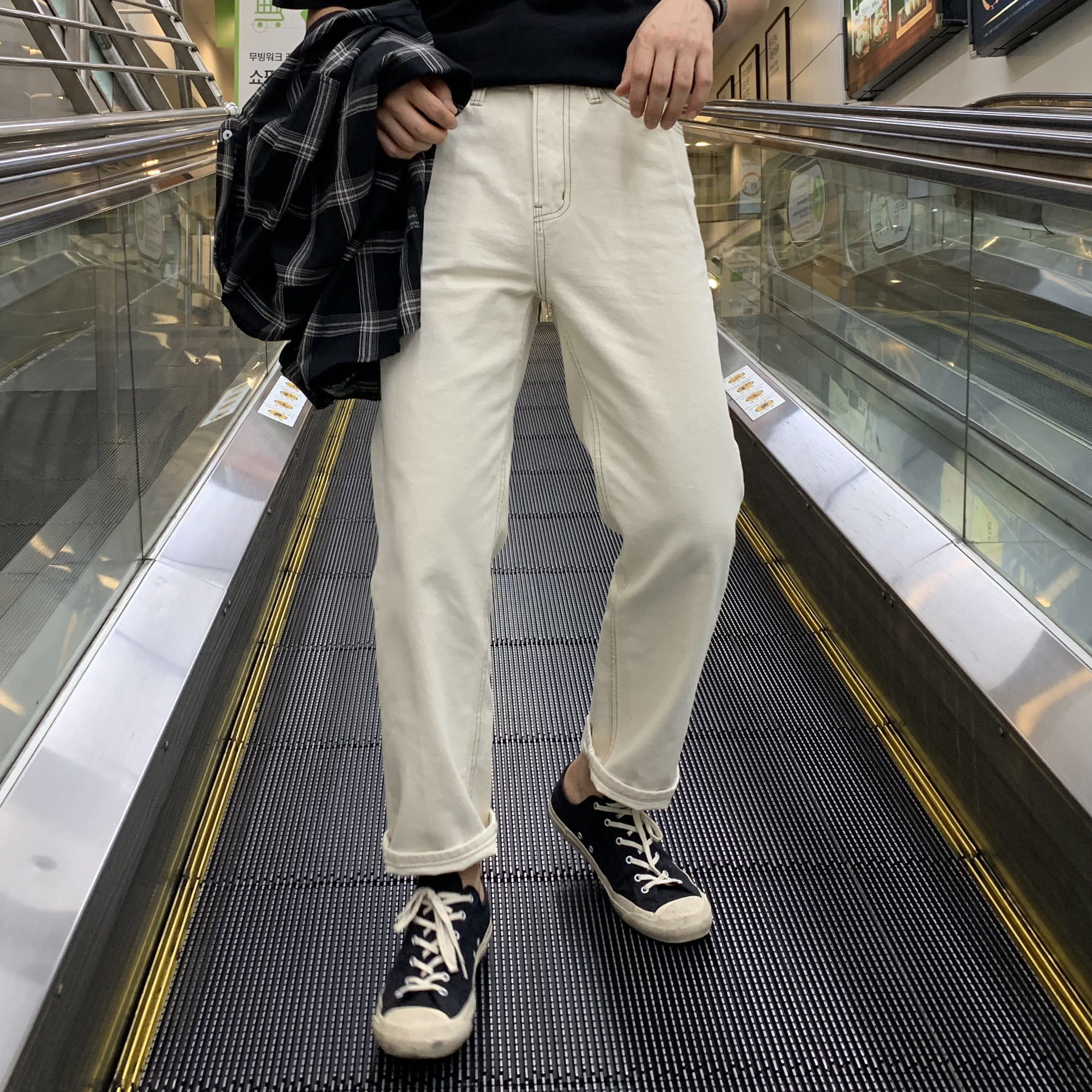 Drop-fit NATS Ivory Jeans (벨트증정)