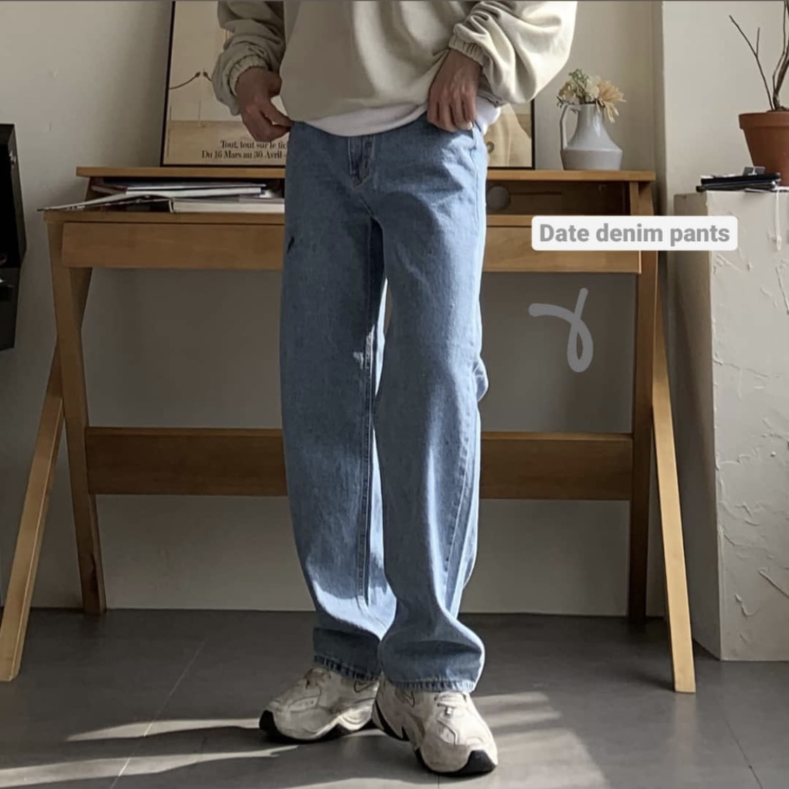 Avant-fit DATE Denim Pants(연청)